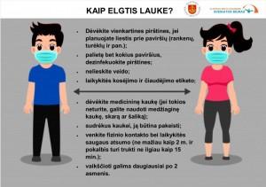 ELGTIS_LAUKE